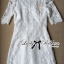 DR-LR-157 Lady Rebecca Classic Lace Dress in White thumbnail 7