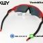 แว่นตาปั่นจักรยาน Oakley Radar EV. thumbnail 25