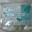 41-371-3100-0 ชามะรุมผง 100 % รักษ์สมุนไพร(50ก.) แพ็ค*6ห thumbnail 1