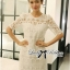 DR-LR-157 Lady Rebecca Classic Lace Dress in White thumbnail 4
