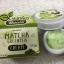 ครีมชาเขียวมัทฉะ Matcha Green Tea Cream ราคาส่ง thumbnail 2
