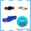 HP002 Fidget spinner โลหะ เคลือบสี รุ่น wind Ball จำนวน 3 ชิ้น (HF263,HF262,HF261) thumbnail 1