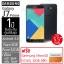 "Samsung Galaxy J7 Prime+MicroSD32GB 5.5 FHD"" / Ram3GB/Rom32GB/Camera13MP /1Yประกันศูนย์(Black) thumbnail 1"