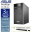 ASUS VivoPC Desktop K31CD-TH020D / i3-6100/ GT710/ 4GB/ 1TB (Black) thumbnail 1