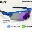 แว่นตาปั่นจักรยาน Oakley Radar EV. thumbnail 41