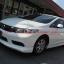 ชุดแต่งรอบคัน Honda Civic 2012 2013 Mugen Type R thumbnail 1