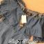 Landmee Ruffled Off-Shoulder Denim Flared Jumpsuit L126-79C07 thumbnail 7