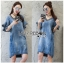 Lady Ashley Smart Casual Ruffle-Sleeve Denim Dress L267-7519 thumbnail 18