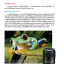 คู่มือถ่ายภาพด้วยกล้อง DSLR ฉบับสมบูรณ์ thumbnail 10
