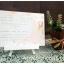 การ์ดแต่งงาน GVIP หน้าเดียว (GVIP-G36E) thumbnail 1