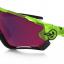 แว่นตาปั่นจักรยาน Oakley Jawbreaker thumbnail 12