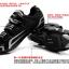 รองเท้าปั่นจักรยาน เสือหมอบ TB16-B1268-0204 thumbnail 3