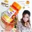 Aura Bio Vitamin C 1,000 mg ออร่า ไบโอซี หน้าใส สุขภาพดี มีออร่า ส่ง 120 บาท thumbnail 4