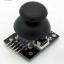 XY Joystick Module thumbnail 1