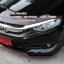 ชุดแต่ง รอบคัน Honda Civic 2016 2017 MDP Style V2 thumbnail 14