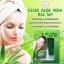 LS Celeb Aloe Vera Box Set สบู่ + มอยเจอไรเซอร์ thumbnail 4