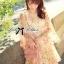 Lady Sakura Chiffon Dress L203-89C06 thumbnail 6