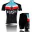ชุดปั่นจักรยาน แบบชุดทีมแข่ง ทีม Bianchi ขนาด L พร้อมส่งทันที รวม EMS thumbnail 1