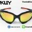 แว่นตาปั่นจักรยาน Oakley Jawbone รุ่นใหม่ thumbnail 1