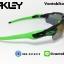 แว่นตาปั่นจักรยาน Oakley Radar EV. thumbnail 11