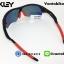 แว่นตาปั่นจักรยาน Oakley Radar Rock thumbnail 18