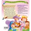 นิทานอีสป 50 เรื่อง สอนหนูน้อยให้เป็นเด็กดี 2 ภาษา อังกฤษ-ไทย thumbnail 2