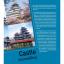 The Ultimate JAPAN Destinations thumbnail 2