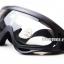 แว่นตาจักรยาน ยี่ห้อ X400 thumbnail 4