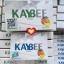 เคบี เพอร์เฟค kaybee perfect ช่วยในการเผาผลาญไขมันส่วนเกิน ส่ง 600 บาท thumbnail 6