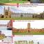 ENGLAND อังกฤษ thumbnail 4