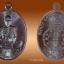 หลวงพ่อคูณ รุ่นสร้างบารมี ๙๑ เหรียญเต็มองค์ เนื้อทองแดงรมมันปู หมายเลข ๘๓๑๕ thumbnail 3