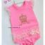 [ไซส์ 0-3,6-9 เดือน] New Baby บอดี้สูทเด็กผู้หญิงฟรุ้งฟริ้ง สีชมพูอ่อน