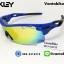 แว่นตาปั่นจักรยาน Oakley Radar Rock thumbnail 29