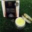 Melasma Sure Block White Cream ครีมเหง้าไพลสด 100% ลดฝ้า หน้าขาวใส thumbnail 4