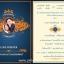 โปสการ์ดแต่งงานหน้า-หลัง PP036 thumbnail 1