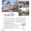 The Ultimate JAPAN Destinations thumbnail 4