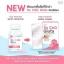 โซคิว กลูต้าหิมะ SoCoQ สูตรใหม่ แบบแผง พกง่าย ส่ง 155 บาท thumbnail 2