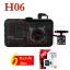 กล้องติดรถยนต์ บันทึกภาพหน้าหลัง ความละเอียดระดับ FullHD ราคาประหยัด คุณภาพคุ้มค่า รุ่น H06HD ฟังค์ชันครบ ในราคาที่ซื้อง่าย thumbnail 1