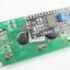 IIC/I2C 1602 Serial Blue Backlight LCD Display thumbnail 2