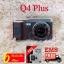 กล้องติดรถยนต์ เทพ !!! STAR Q4+ ชิปเซ็ตเทพ Novatek96655 เลนส์เทพ SONY IMX323 FullHD จอเทพ IPS 4นิ้ว บันทึกภาพหน้าหลัง คมชัดทั้งกลางวันและกลางคืน thumbnail 1
