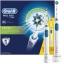 แปรงสีฟันไฟฟ้า Oral-B PRO 690 CrossAction ซื้อ 1 ได้ถึง 2 thumbnail 1