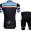 ชุดปั่นจักรยาน Bianchi ขนาด XXL พร้อมส่งทันที ฟรี EMS thumbnail 2