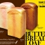 I117 I-Bloom squishy butter bread loft (soft super) สีช็อคโกแลต มีกลื่น ลิขสิทธิ์แท้ ญี่ปุ่น thumbnail 2