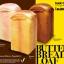 I116 I-Bloom squishy butter bread loft (soft super) สีเหลือง มีกลิ่น ลิขสิทธิ์แท้ ญี่ปุ่น thumbnail 2