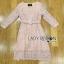 Lady Aliza Classic Vintage Plain Lace Dress with Belt L273-7909 thumbnail 19