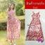 Maxi Dress เดรสดอกไม้โบฮีเมี่ยน thumbnail 1