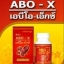 เอบีโอเอ็กซ์ abo-x สมุนไพรดีท็อกซ์เลือด thumbnail 1