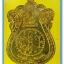หลวงพ่อคูณ ที่ระฤกเลื่อนสมณศักดิ์ ๔๗ เหรียญเสมา เนื้อทองระฆัง หลังลงยาเขียว ปีกสีแดง เลข ๑๔๖๒ thumbnail 2