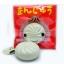 I129 Mini Manju Vanilla bun สกุชชี่ ซาลาเปา มันจู กลิ่นวนิลา ขนาด 5cm. thumbnail 1
