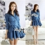 DR-LR-154 Lady Sarah Smart Casual Feminine Denim Shirt Dress thumbnail 1